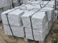 kamien-murowy-40x40x40.JPG